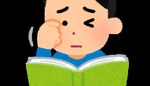 ウィンでは通信制高校のレポートの添削指導もお手伝いします!